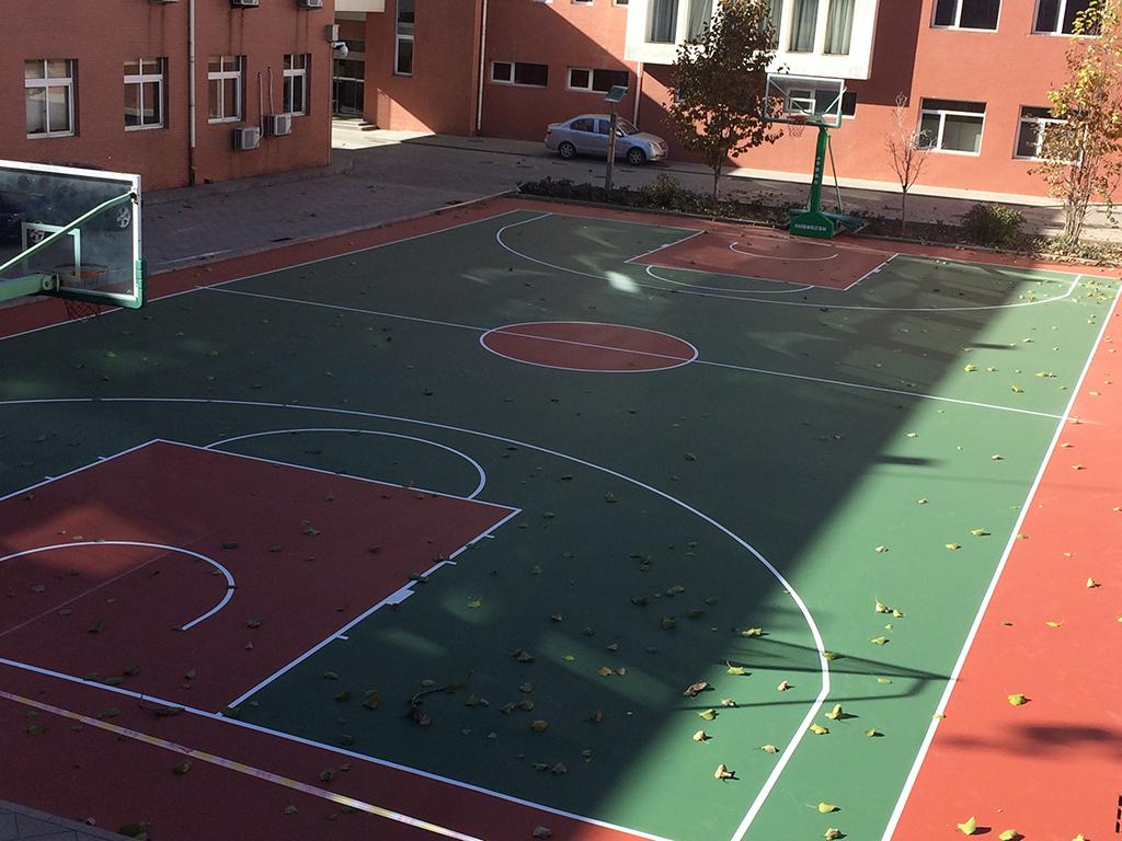 顺义区检察院篮球场